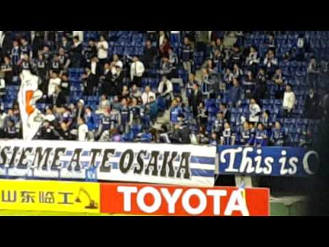 20160419 AFC CHAMPIONS LEAGUE - Osaka Gamba VS Suwon Samsung blue Wings FC