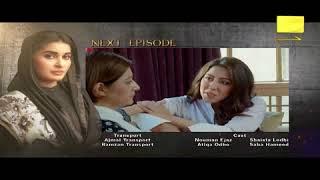KHAN - Episode 28 Teaser | HAR PAL