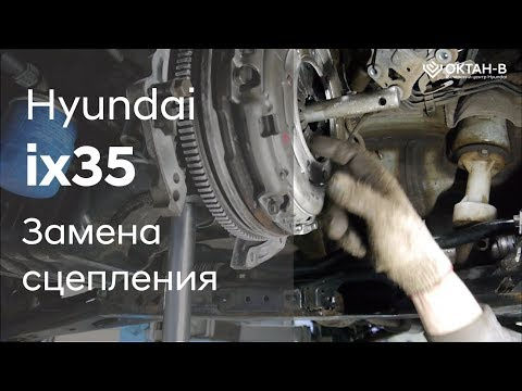 Замена сцепления на Hyundai ix35