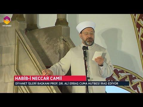 Prof. Dr. Ali Erbaş Cuma Hutbesi İrad Etti