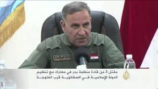 معارك عنيفة بين القوات العراقية وتنظيم الدولة بالأنبار