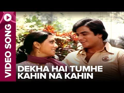 Dekha Hai Tumhe Kahin Na Kahin (Video Song) - Chorni - Neetu Singh, Jeetendra