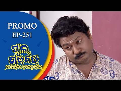 Full Gadbad – Comedy Ra Double Dose | 13 Aug 18 | Promo | TarangTV