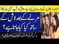 Some Never Explained Facts About Khwaja Sara (Eunuch) Life | The Urdu Insider