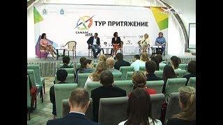 Форум в сфере туризма и гостеприимства Тур Притяжение 2018 открылся в Самаре