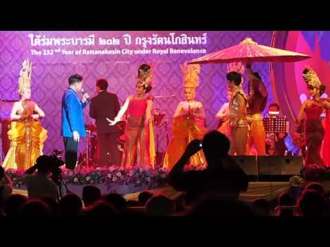 Thai Jazz classical music live concert @ BKK