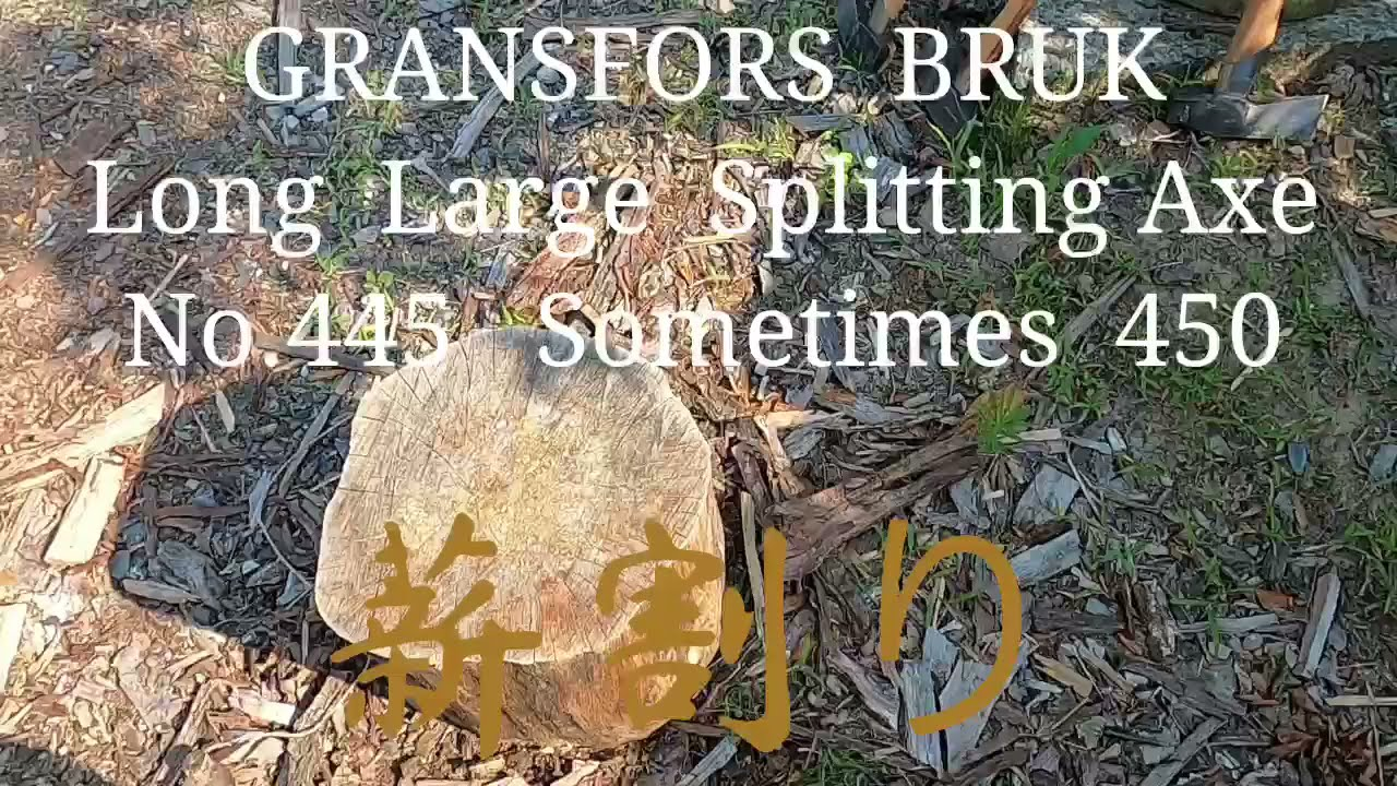 【薪割り!GRANSFORS BRUK Long Large Splitting Axe No.445 Sometaimes 450】