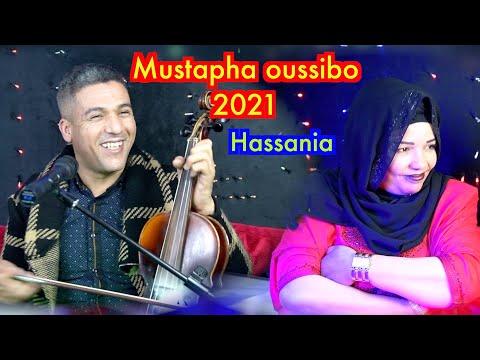 Oussibbou Mustapha & El Hassania – Dayit3dabat s imourag