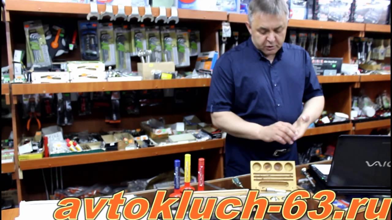 Зенкеры регулируемые (шарошки, зенковки) для ремонта седел клапанов Ø32.4-3. Обзор