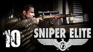 видео Прохождение Sniper Elite V2 - миссия 6 / Церковь Св. Альберта
