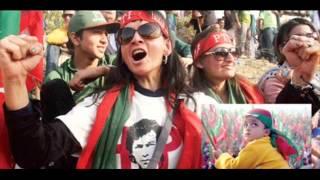 HOT girls in jalsa pti ISLAMABAD AZADI MARCH 20 08 2014