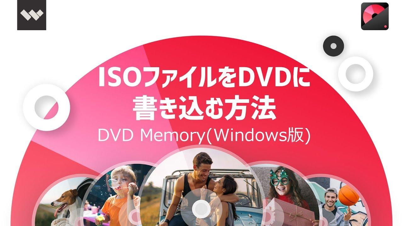 ディスクを読み込まないなど、DVD ...