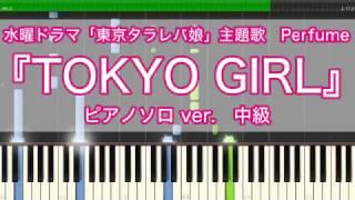 楽譜配信開始しました♫ ➥http://www.dojinongaku.com/contents/goods_de...