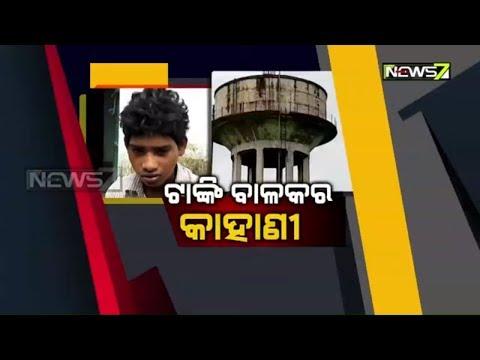 11-Yr-Boy Spent 10 Days Inside 50,000 Liters Water Tank