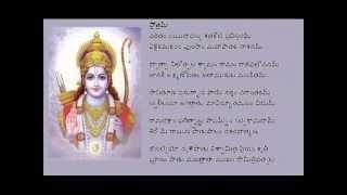 Rama Raksha Stotram(Telugu)