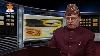 BISWAS 2076-09-01 || Nepal Television