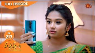 Chithi 2 - Ep 217 | 23 Jan 2021 | Sun TV Serial | Tamil Serial
