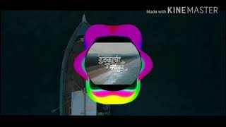 Ishkachi Nauka DJ Remix