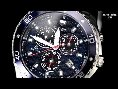 citizen eco drive watch manual