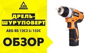 Obstrel-screwdriver 12C2 Li 152C zaryadlanuvchi AEG BS