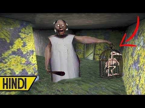 Granny New Pet - GRANNY NEW UPDATE 2.0 ||  Free Android Horror Game || Beastboyshub