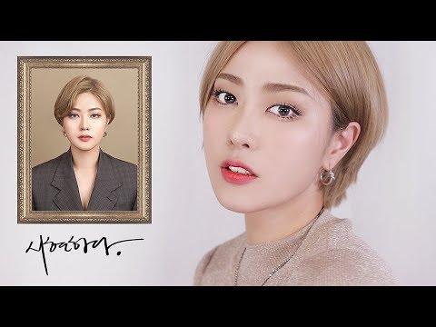 클래식한 증명사진 메이크업 Feat. 시현하다|SSIN
