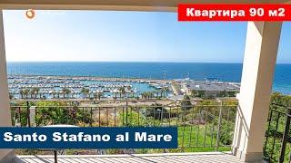 ☀️Квартира 90 м2 в Санто-Стефано-аль-Маре | Apartment for sale 90 m2 in Santo Stefano al Mare