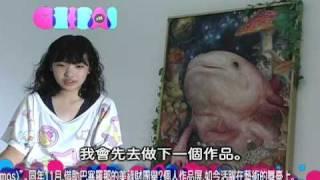 [ARTISTS SUCCESS STORIES]松井繪里菜.