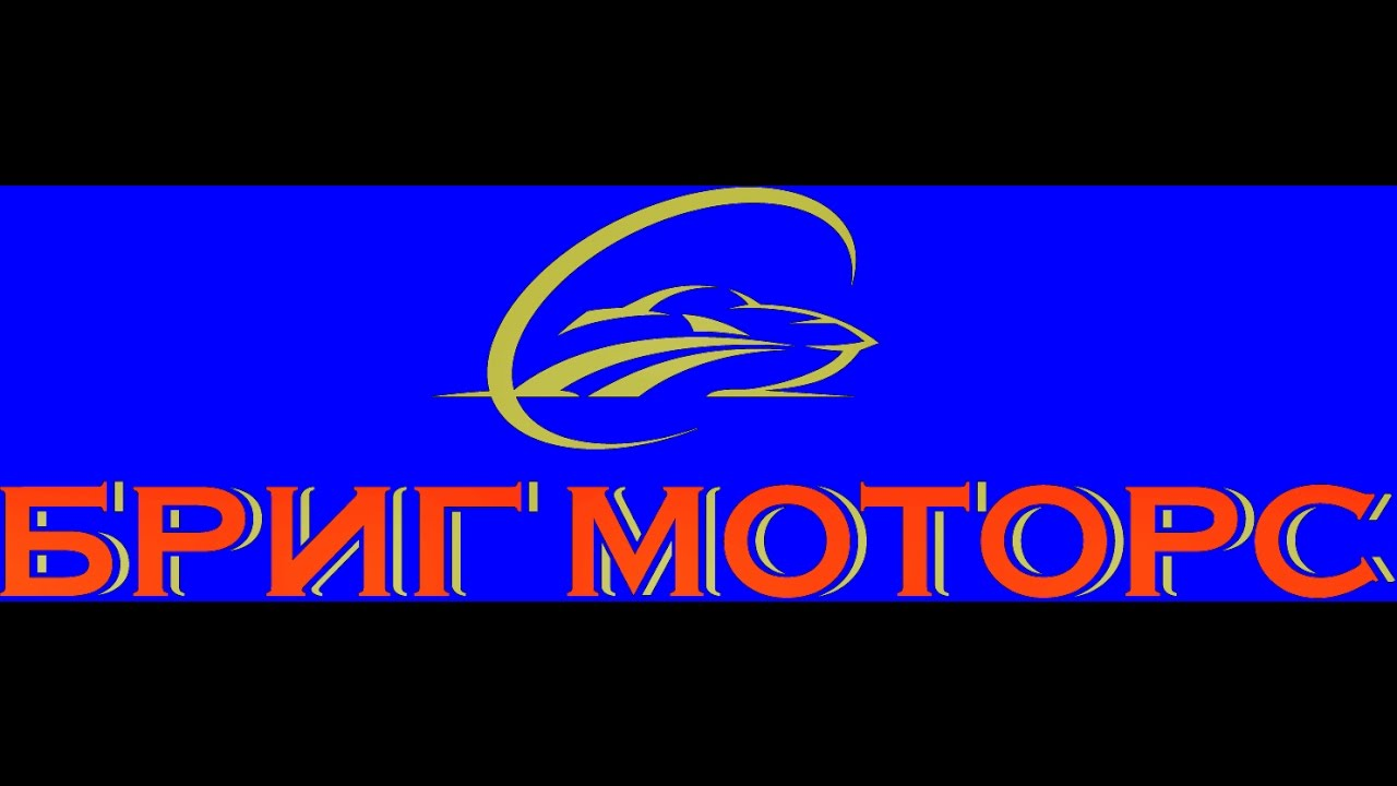 С момента своего основания, компания minn kota лидирует на троллинго моторном рынке и двигает вперед, рыболовное сообщество в целом.