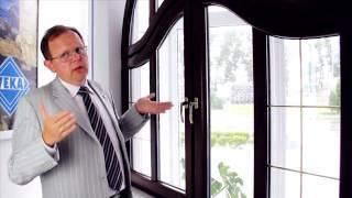 Нестандартные пластиковые окна из профиля VEKA(Купить нестандартные окна пвх в компании