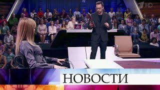 Вток-шоу «Насамом деле» попытаются разобраться вистории Елены Соловьевой.