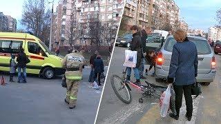 Сбила машина... Неудачное Открытие велосезона :(