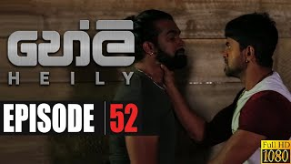 Heily | Episode 52 12th February 2020 Thumbnail