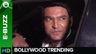 Celebs Rush To The Screening Of Kapil Sharma's Debut | Bollywood News | ErosNow eBuzz