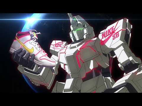Nike SB | Gundam