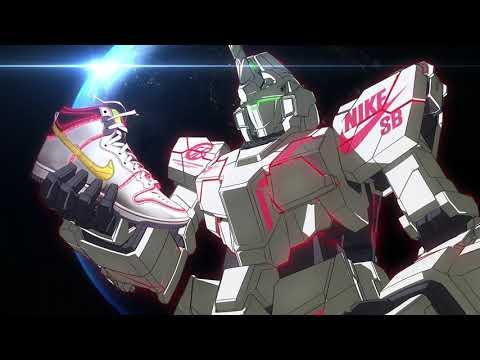 Nike SB   Gundam