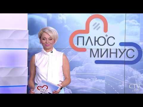 Погода на неделю. 16 - 22 сентября 2019. Беларусь. Прогноз погоды