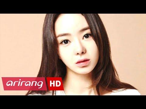 Showbiz Korea Seo Woo 서우 Star Picture Youtube