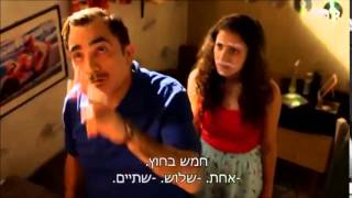 Trailer for a Israeli TV show called Zaguri empire (English subtitles)