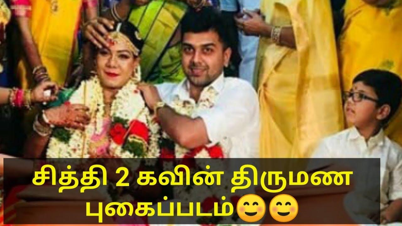 Download சித்தி 2 கவின் திருமண புகைப்படங்கள் | Chithi 2 serial actor kavin real life marriage photos | nandan