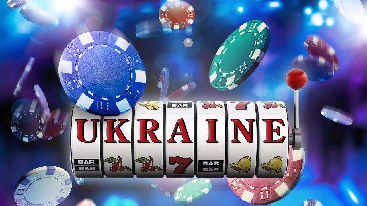 гральні автомати онлайн покер