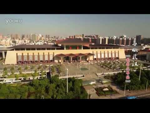 China high speed rail Wuchang Railway Station