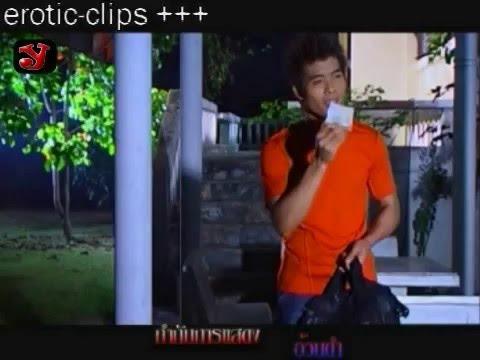 "Movie Trailer ""ASIAN CALL BOY"""