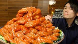 【大食い】手羽先の唐揚げ100本~ピリ辛!簡単で安くて美味しいおつまみ!~