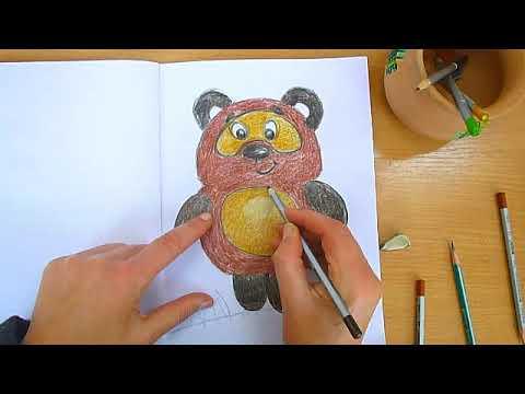 2 клас. Мистецтво. Малюємо ведмедика Вінні Пуха кольоровими олівцями