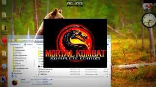 что делать если Mortal Kombat Komplete Edition не работает? Ответ Есть!(, 2014-03-30T11:59:58.000Z)