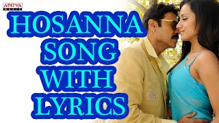 Hosanna Full Song With Lyrics - Bodyguard Songs - Venkatesh, Trisha, Saloni, Thaman.s