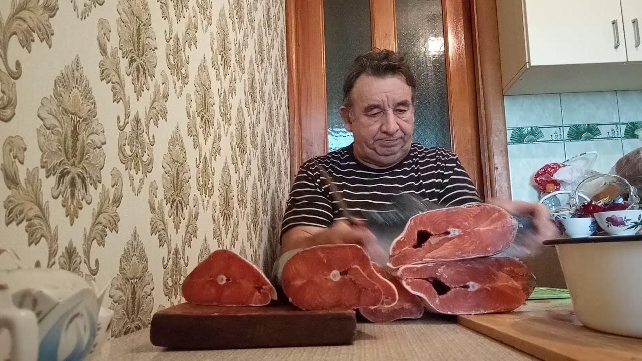 КРАСНАЯ РЫБА самая полезная. Как приготовить кр.рыбу в домашних условиях!? Видео Нусратуллина Ф.Г.