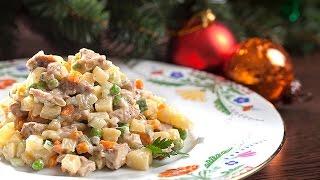 Оливье - самый новогодний салат!