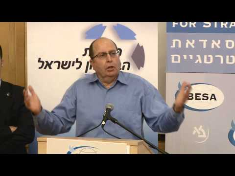 Israel's Future Security - Lt. Gen. (ret.) Moshe (Bogie) Ya'alon